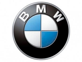 Hydraulic Liftgate Cylinder  -  2002-2009 BMW 7-Series