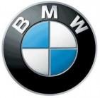 BMW Convertible Top Hydraulic Cylinder Rebuild/Upgrade Service